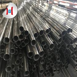 La norme ASTM A321 TP201 304 316 Tuyau en acier inoxydable étiré à froid du prix du produit