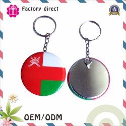 Kundenspezifisches Weihnachtsqualität Keychain Metall personifiziertes Abzeichen