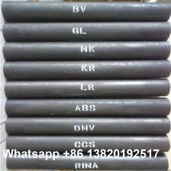 容器のハブの管Gr320/360/410の継ぎ目が無いカーボンマンガン鋼鉄船の管