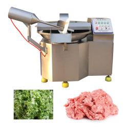 기계를 만드는 50L/80L/100L/125L 고기 사발 절단기 사발 단속기 육 제품