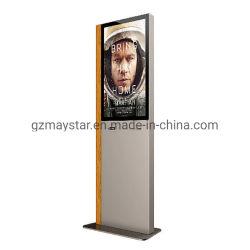 مشغل وسائط الحامل الأرضي في الصين داخل شاشة الإعلانات LCD