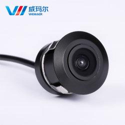 Водонепроницаемый чехол для встраиваемых систем ночного видения универсальное Car камера - 22,5 мм (вперед/назад)