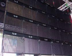 P37,5 светодиодный экран шторки (BH-C37,5 A-1616-1B)