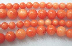 주황색 산호 구슬 (SFC1062)