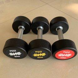 Halteres/Tapete de Yoga/regulável halteres/Ginásio acessórios de equipamento de fitness