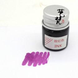 Caja de regalo el vidrio colorido juego de tinta de bolígrafo para escritura