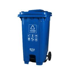옥외 호텔 바퀴를 가진 페달 쓰레기통을 재생하는 큰 플라스틱 폐기물 궤 공원 240L에 의하여 두껍게 하는 Trailerable 쓰레기통 정원