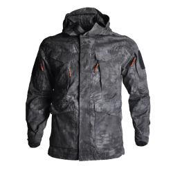 中国の工場Ruiniuはカスタムロゴの黒Ma1の卸し売りナイロン明白なカスタムサテンのボマージャケットの人を作った