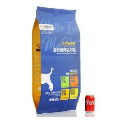 20kg 알루미늄 호일 PET 푸드 패키지 백 쿼드 구스셋 개 Treat bag Protein Powder Package