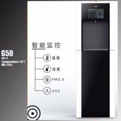 Прямой пить воду из воздуха с RO фильтрации 50 литров в день