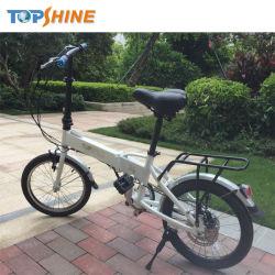 TopshineのスマートなEバイクは最も新しい経験リフレッシュする