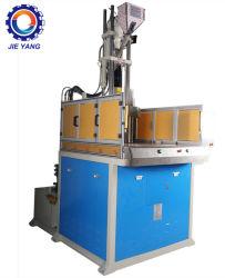 بلاستيكيّة [إلكترون دفيس] حقنة آلة جيّدة قدرة [روتري تبل] حقنة آلة
