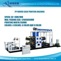 Máquina de impressão flexográfica guardanapo de mesa