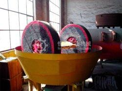 1200 Sudão Wet Pan Mill, 1100 Gold moinho de pedra, Máquina de minério de ouro de moagem, anilha de ouro da China parte molhada da Máquina de Mineração Moinho horizontal para o ouro e prata