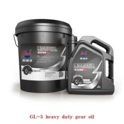 85W/90 автомобиль серии масла GL-5 для тяжелого режима работы масло для коробки передач