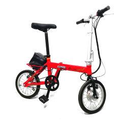 Mini portable ultra-léger E Cycle de vélo pliant avec batterie au lithium pour adulte et adolescent