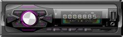 TF가 장착된 범용 카 MP3 오디오 멀티미디어 플레이어