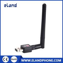 وحدة حماية USB 150 ميجا بت في الثانية محول USB لاسلكي Mini WiFi/ USB WiFi وحدة حماية الهوائي