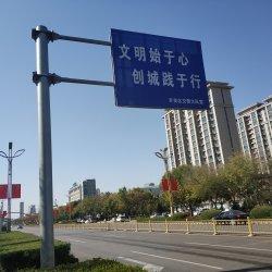 Дорожных знаков и стальные опоры
