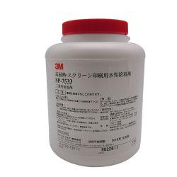 3m Sp 7533 original de la base de agua de cola de impresión de pantalla de 3m 2353/2353Y.