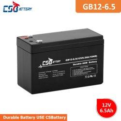 Csbattery 12V6.5ah Mf AGM аккумулятор для Emergency-Light/Alarm/ИБП/солнечной/Golf-Car/Телеком/ИНВЕРТОРА