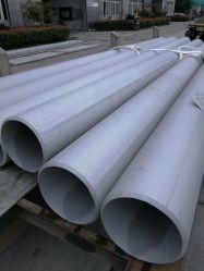 AISI 304 из нержавеющей стали с обмоткой Трубы для воды системы трубопроводов