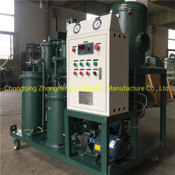 油圧オイルギヤオイルの潤滑油のフリーザーの油純化器