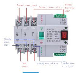 3p 63 ABC Excation Uninterrupt tres fases de la unidad de potencia del generador de señal Auto on/off Switch de transferencia automática