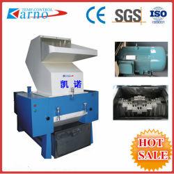 Resíduos de sucata plástica Máquina Triturador(HGY150)