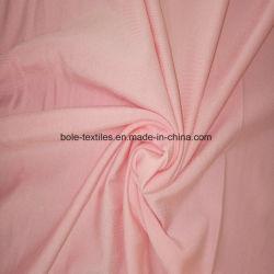 뜨개질을 하는 직물 또는 대나무 섬유에 의하여 뜨개질을 하는 직물 또는 대나무 섬유 피복