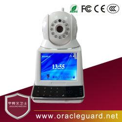 ホームセキュリティーの監視の自由なビデオ呼出し無線P2pカメラのWiFiのドーム