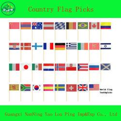 国旗の一突きは、装飾的なカップケーキブランドのロゴのカクテルパーティーのフラグの一突きをカスタマイズした