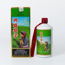 Tee Wein Wuyuan Bezirk Hohe Katechin Inhalt Grüner Tee Handwerk Tee Wein 42 Grad