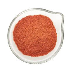 食品添加物用の最高品質の中国赤チリ粉末