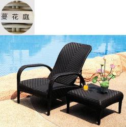 등나무 가구 안뜰 가구 정원 가구 실외 테이블 의자 방수