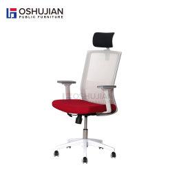 Calculador ergonómica cadeira de escritório Cadeira de malha