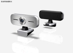 Full HD 4K d'Autofocus Webcam USB Microphone intégré