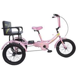 24 بوصة بالغ ثلاثية العجلات ثلاثية العجلات مع سلة تسوق لمدة التسوق والترفيه 4 ألوان