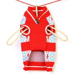 卸し売り市場の安い注文のレプリカデザイナーセーター上のペット衣類 ブランドのロイヤルドッグの衣服は編む衣服ペットを着せる
