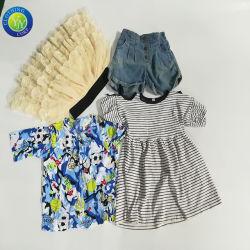 米国によって使用される衣服の子供秒針の夏の摩耗
