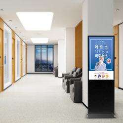 Hohe Helligkeits-Bildschirm mit Aufbauen-in kapazitives Form-Bildschirm-Krankenhaus-langfristigem Zubehör-Digital-Vorstand des Fingerspitzentablett-I für Krankenhaus