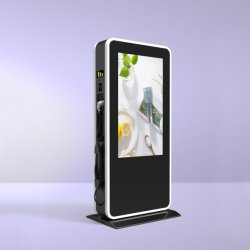 65 Zoll Outdoor Auto Ladestation Kiosk Pile Wasserdicht 220-380V Werbung Display Ladestation für Elektrofahrzeuge - EV-Ladegerät