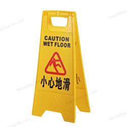 Hotel Los clientes en forma de un suelo mojado señal de advertencia de estacionamiento no de plástico
