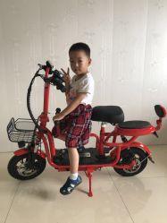 Mini vélo électrique avec deux siège réglable