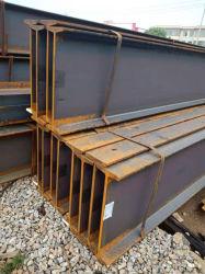 E250A S235JR fábrica de vigas H Ms H Fabricante de vigas de acero al carbono laminado personalizada viga H Ver imagen más grande de acero de sección H H precio mayorista acero estructural