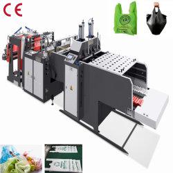 機械を作るハンドルのショッピング・バッグのTシャツ袋を袋に入れさせる機械に自動HDPE LDPEのPEのナイロン生物分解性のプラスチックTシャツ袋ロールガーベージの大きい袋