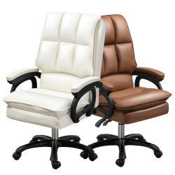 Кресло-кресло с поворотным креслом эргономичный нейлон для коммерческой мебели Используйте регулируемое двойное заднее сиденье