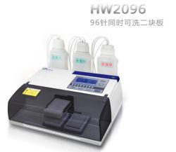 情報処理機能をもったMicroplateの洗濯機(HW2096)急速なテスト