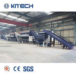 Завод по переработке пластмассовых отходов тепличного плёноперерабатного завода