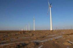 الشركة المصنعة طاقة الرياح طاقة التوربين طاقة الرياح من شفرة توربين الرياح